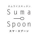 Suma Spoon