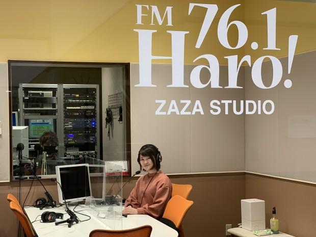 FM Haro!