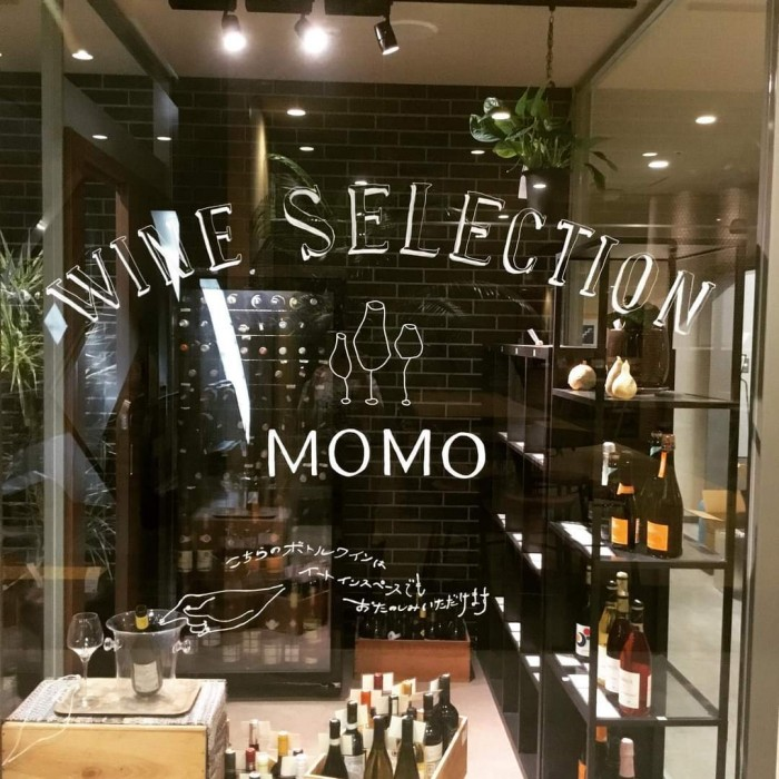 MOMO WINE SELECTIONのスタッフ