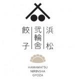 【10/1NEWOPEN!】浜松弐輪舎餃子